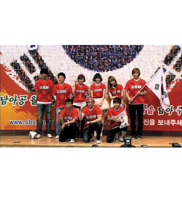 2010 남아공 월드컵 SBS '태극기 휘날리며' 응원가 - 골이요 앨범정보
